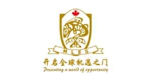 Maple Leaf School-Edited